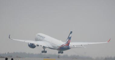 الطيران الروسى