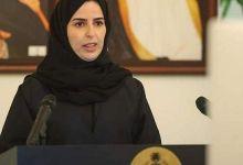 إيناس الشهوان تؤدي القسم لتكون ثالث سفيرة سعودية