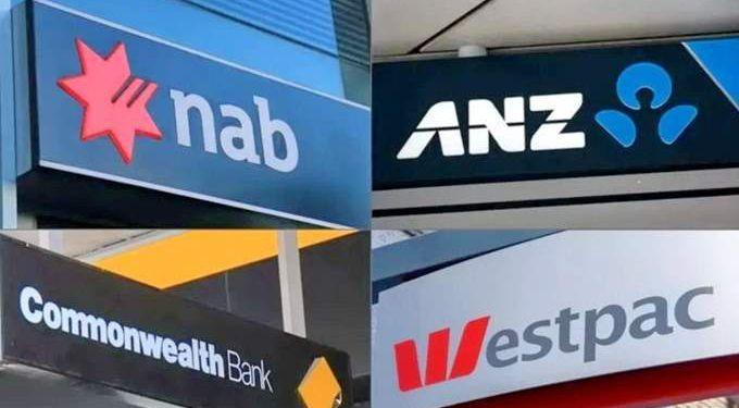 المصارف الأسترالية
