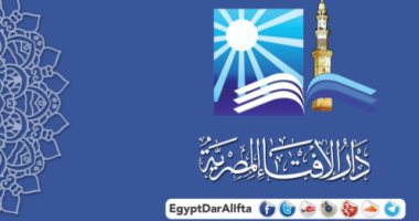 دار الإفتاء المصرية -أرشيفية