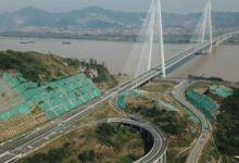 جسر تشيبى فى الصين