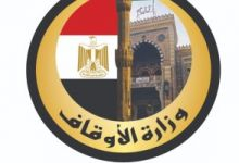 وزارة الأوقاف - أرشيفية