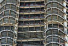 البرج الأيقونى ـ صورة أرشيفية