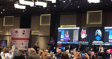 جانب من ندوة جهود الدولة لتمكين المرأة وأهم المكتسبات